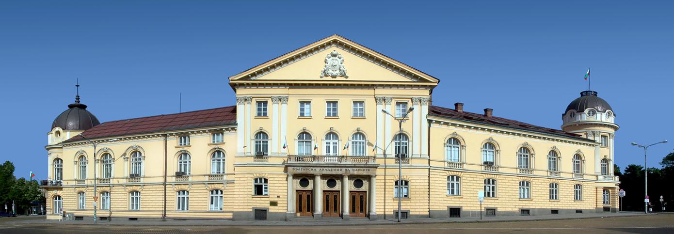 BAS building
